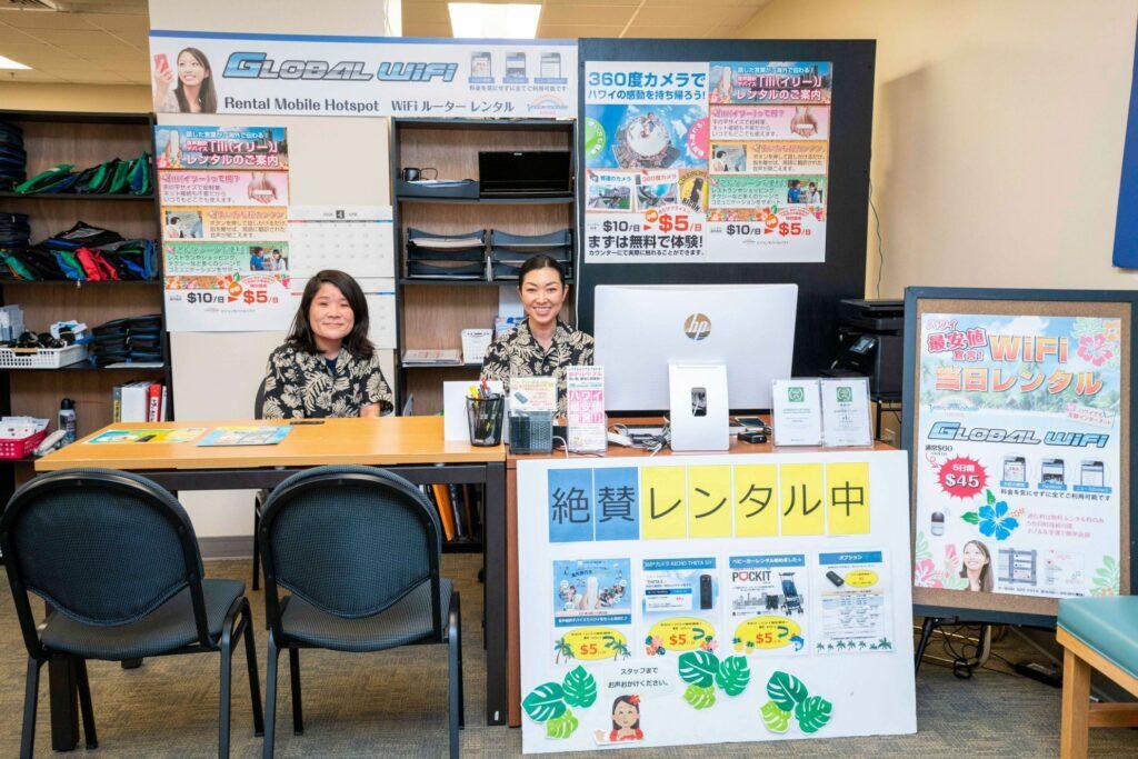 日本語スタッフが常駐