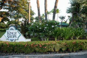 世界に名だたる極上リゾートが集結 ①ワイコロアキングス・ショップス