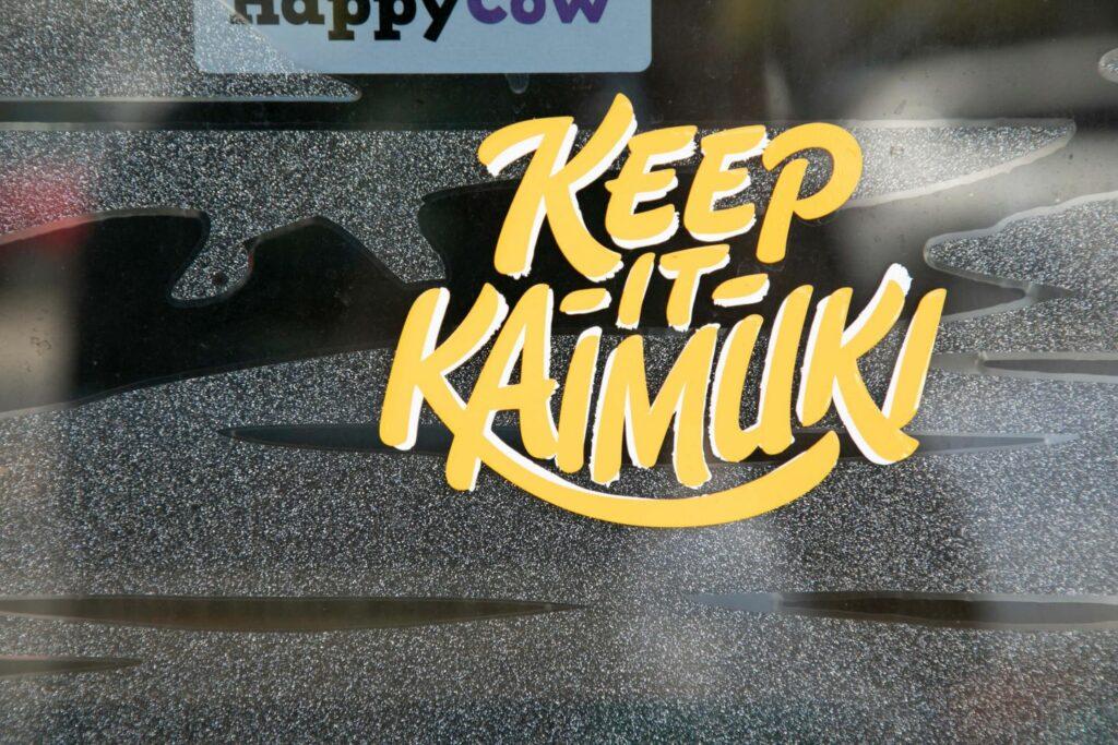 コミュニティの新ムーブメント「キープ・イット・カイムキ」を体感する