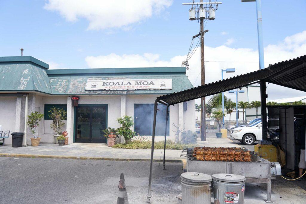 コアラ・モアの店外