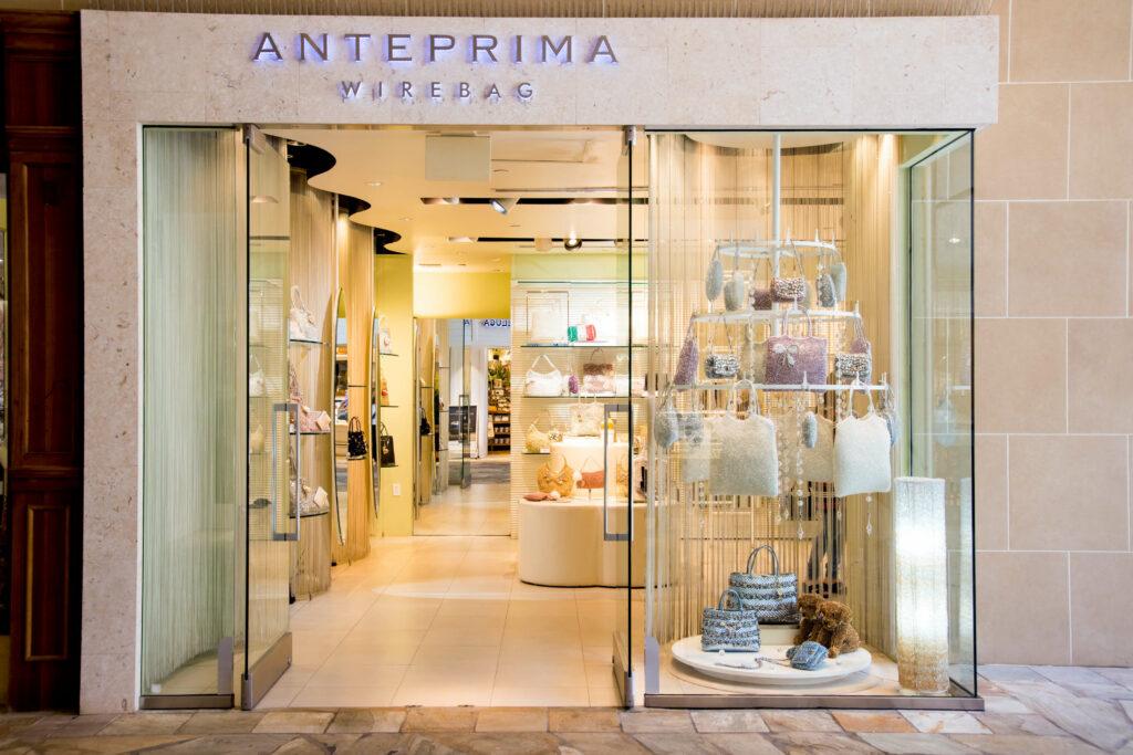 アンテプリマの入り口