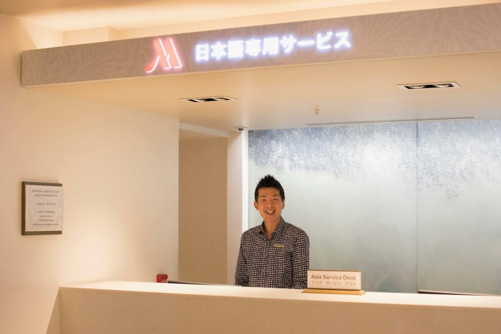 フロント内に日本語ゲストサービス